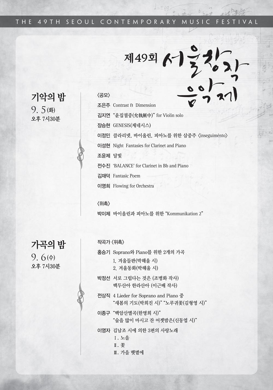 공연전단수정4-뒤_업로드.jpg