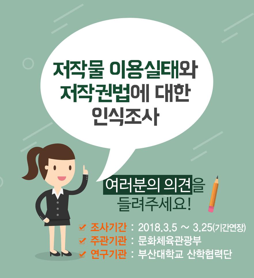 권리자용배너_기간연장.jpg